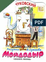 Korney Ivanovich Chukovskiy Moydodyir