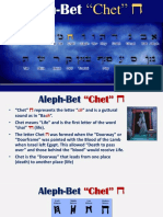 Aleph-Bet - Letter Chet