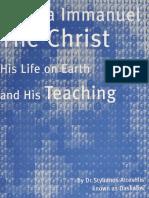Joshua Immanuel the Christ