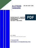 MS 1850 PART 1-2006
