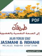 SEHAT JASMANI DAN ROHANI.pdf
