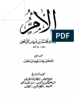 al-omm09.pdf