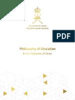 فلسفة التعليم في سلطنة عمان-انجليزي