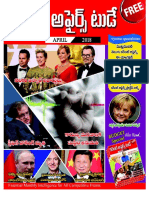8)Vyoma Current Affairs - april 2018.pdf