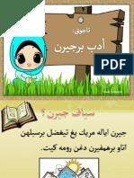 Adab (adab berjiran)2-2.pptx