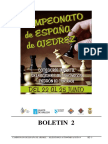 CAMPEONATO DE ESPAÑA DE AJEDREZ -   SELECCIONES AUTONÓMICAS SUB - 14.