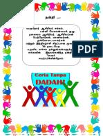 Buku Program Dadah (2)