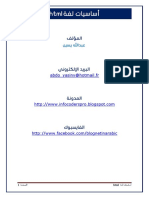 -------------- ------ HTML