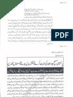 KASHMIR ISSUE 4673