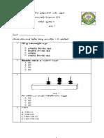 mt yr2 K1.pdf