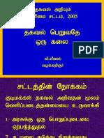 RTI Presentation