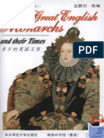 【3】1 Great English Monarchs and their Times.pdf