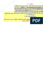 قائمة الكتاب حسب الترتيب الأبجدى_ ج1