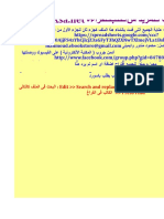 قائمة الكتاب حسب الترتيب الأبجدى_ ج2