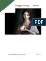 94799812-UPSP-part1.pdf