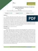 19. Format. Hum - The Organisational Set Up of the Shiromani Akali Dal in Gurdwara Reform Movement