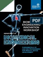Biomed Workshop Flyer Final