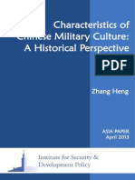 2013 Heng Chinese Military Culture
