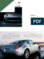 Nissan 350Z Brochure