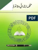 Elementary and secondary education KPK