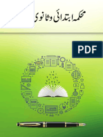 Elementary and secondary education KPK