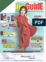 Mobile Guide Journal Vol 4 No 55.pdf