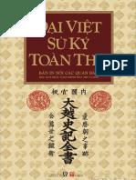 Nhà Lý - Trích ĐVSKTT - Lê Văn Hưu (1697)