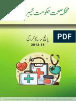 Health Department KPK Full Report 2013-2018