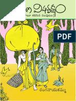 333264344-Ramayana-Vishavruksham-by-Ranganayakamma-pdf.pdf