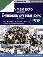 IoT_M2M_BRC_20171117