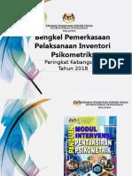 Modul Buku Intervensi-En Kamaluddin
