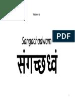 Sangachhadwam01