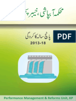 Irrigation Department KPK - Report 2013-2018