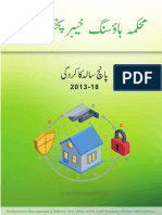 Housing department KPK - Report 2013-2018