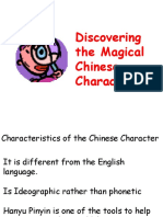 Discover Chinese Characters-con Dibujos !!!!!