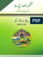 Mines n Minerals Department KPK - Performance report 2013-2018