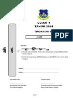Cover Exam Paper