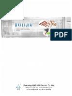 Bailijia+electric+catalogue+