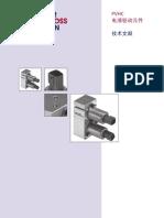 L1015272.pdf