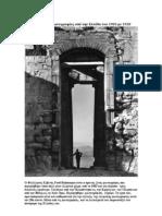 Φωτογραφίες από την Ελλάδα του 1903 με 1920