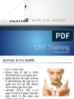 Download_CNT Product Hindi