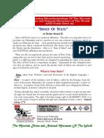webanaidclass8issuesstate.pub.pdf