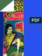 KanchanaSoudam by Ravinuthala