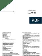 Alan 42