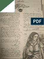 Mohabbat Ko Amar Ker Lain by Rahat Jabeen