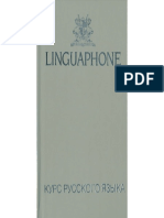 Linguaphone Russian Coursebook 1990