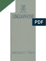 Linguaphone Russian Coursebook 1990