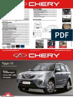 11cherytiggo11.pdf