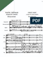 Stravinsky - RiteOfSpring OrchScore
