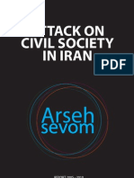 Attack on Civil Society in Iran